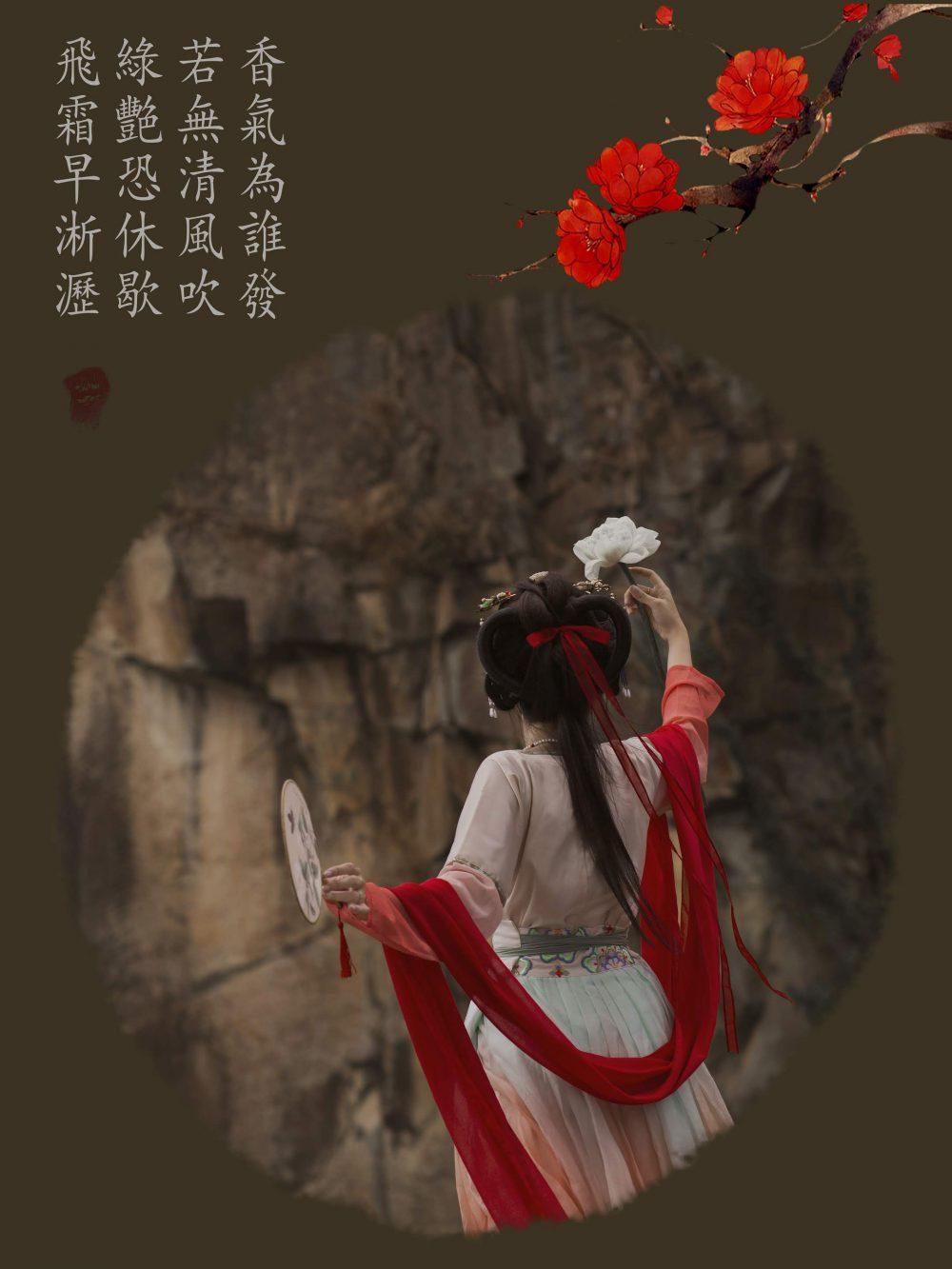 Chụp Ảnh Cổ Trang - Phi Thiên Vũ - Hình 6