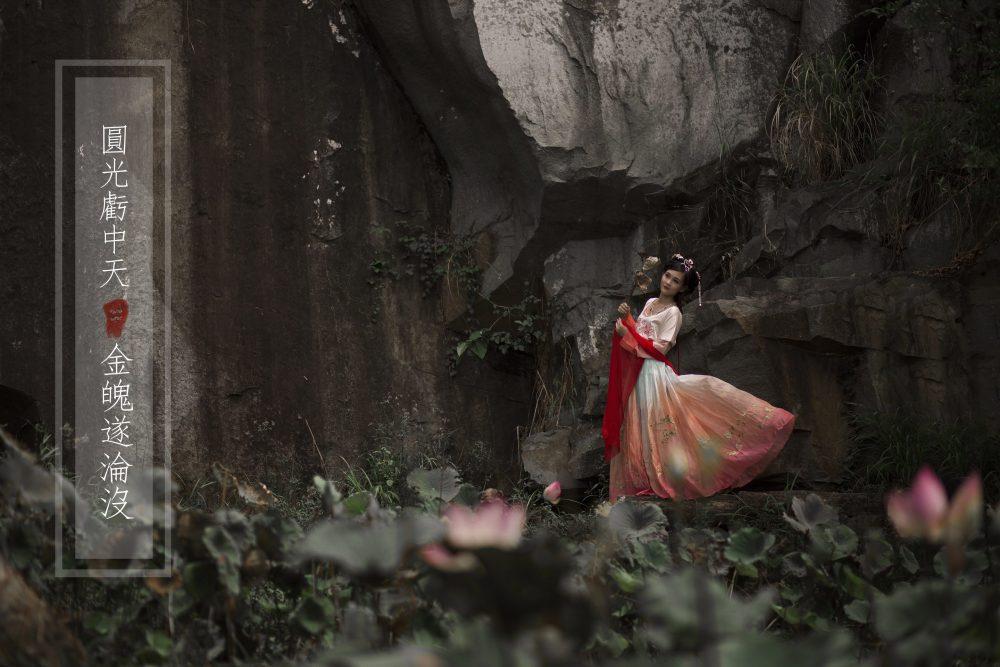 Chụp Ảnh Cổ Trang - Phi Thiên Vũ - Hình 8